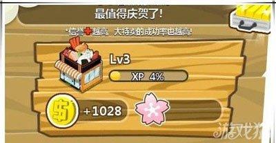 烤肉店螃蟹店升lv4详情