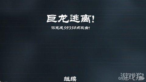 无尽之剑3巨龙宝石_无尽之刃3第二条龙《无尽之剑3第二条龙视频