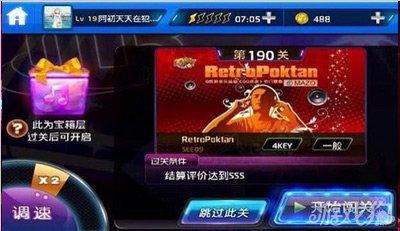 节奏大师6K困难江南Style闯关视频分享