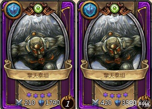 强力T详解 圣火英雄传平民玩家的选择攻略