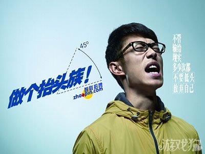 智联招聘发布中国年度最佳雇主百强榜单