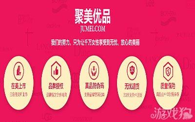 京报集团与聚美优品签订物流战略合作