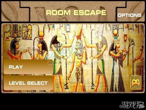 密室逃生v密室系列4第二关快速游戏玩法_逃脱秘籍游戏运球幼儿图片