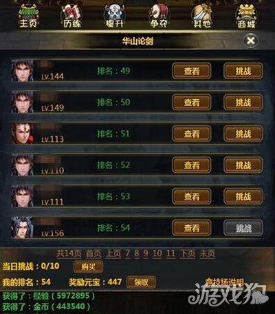 快乐时时彩注册官网【pa965.com】