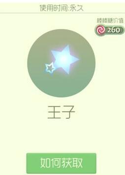 【北京赛车pk10中大奖平安彩票网pa965.com】
