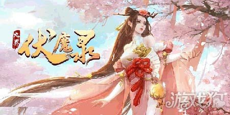 快乐时时彩注册投注地址【pa965.com】